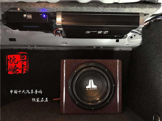 济南宝马5系汽车音响改装525升级丹拿372三分频汽车喇叭 史泰格k401